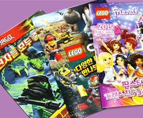 LEGO 2HY-Booklet
