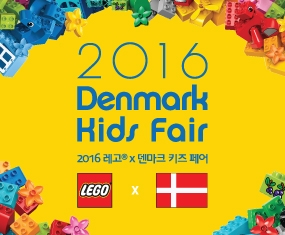 Denmark Kids Fair