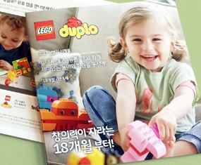 LEGO 1HY-Booklet
